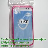 Lenovo S650, рожевий силіконовий чохол напівпрозорий чохол, фото 2