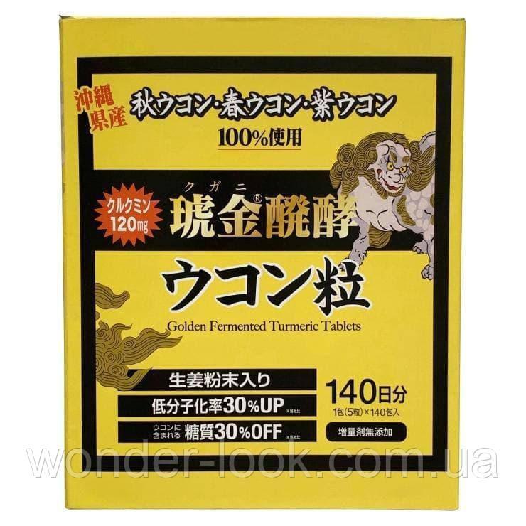 Kugani Golden Fermented Turmeric Tablet Ферментированная куркума 140 днів
