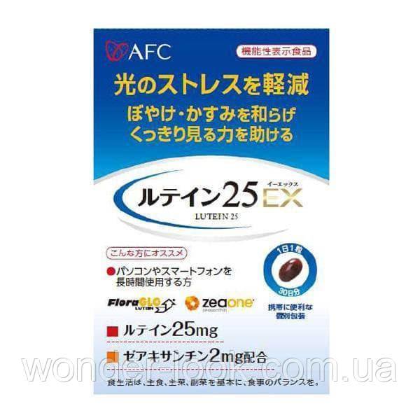 Японский комплекс для зрения AFC 25 ex