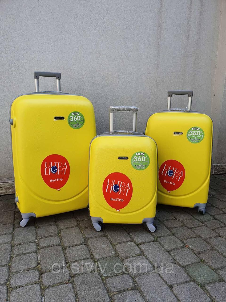 BESTTRIP 310 Італія ( ORMI ) валізи чемодани, сумки на колесах