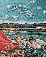 Картина по номерам рисование Brushme GX40540 Звездная Одри