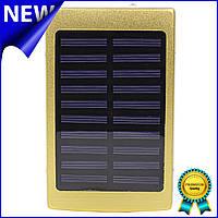 ★Внешний аккумулятор Solar PB-6 Gold 20000mAh с солнечной батареей power bank для ноутбуков ПК планшетов Gold