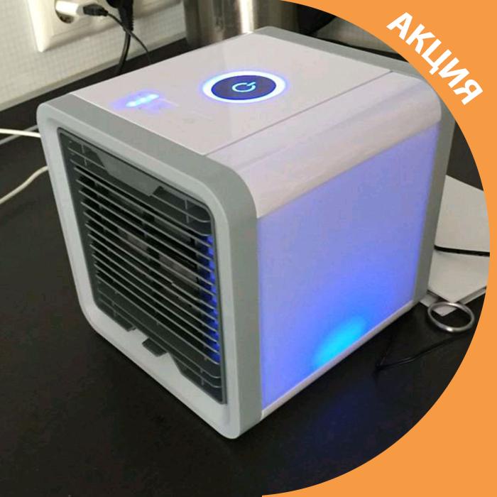 Портативный кондиционер Arctic Air, домашний, настольный охладитель воздуха