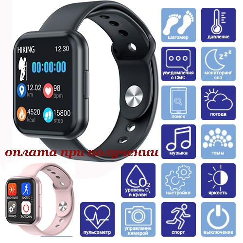 Розумні Smart Watch смарт фітнес браслет годинник трекер T88 на РУССОКОМ стиль Xiaomi SAMSUNG Apple Watch
