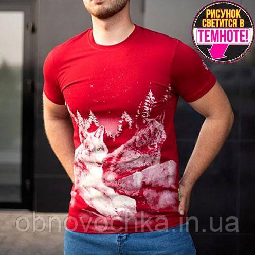 """Мужская светящаяся футболка """"Волки на камне"""" красный размер L"""