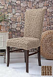 Комплект Чохли на стільці універсальні натяжні без спідниці 6 штук Жатка Ванільний колір, фото 5
