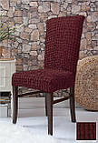 Комплект Чохли на стільці універсальні натяжні без спідниці 6 штук Жатка Ванільний колір, фото 7