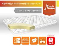 Безпружинний Матрац Вдалий-10 з ортопедичним ефектом, середня жорсткість, навантаження до 140 кг, 180х190х10 см