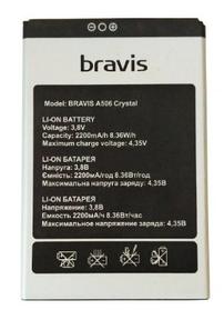 Акумулятор (Батарея) для Bravis Crystal A506 (2200 mAh)