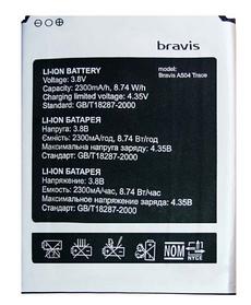 Акумулятор (Батарея) для Bravis X500 Trace Pro (2300 mAh)