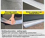 Клейкая бутиловая лента Водостойкая стопорная лента для ремонта и герметизации 5м*10см водонепроницаемая лента, фото 4