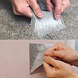 Клейкая бутиловая лента Водостойкая стопорная лента для ремонта и герметизации 5м*10см водонепроницаемая лента, фото 6