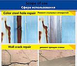 Клейкая бутиловая лента Водостойкая стопорная лента для ремонта и герметизации 5м*10см водонепроницаемая лента, фото 8