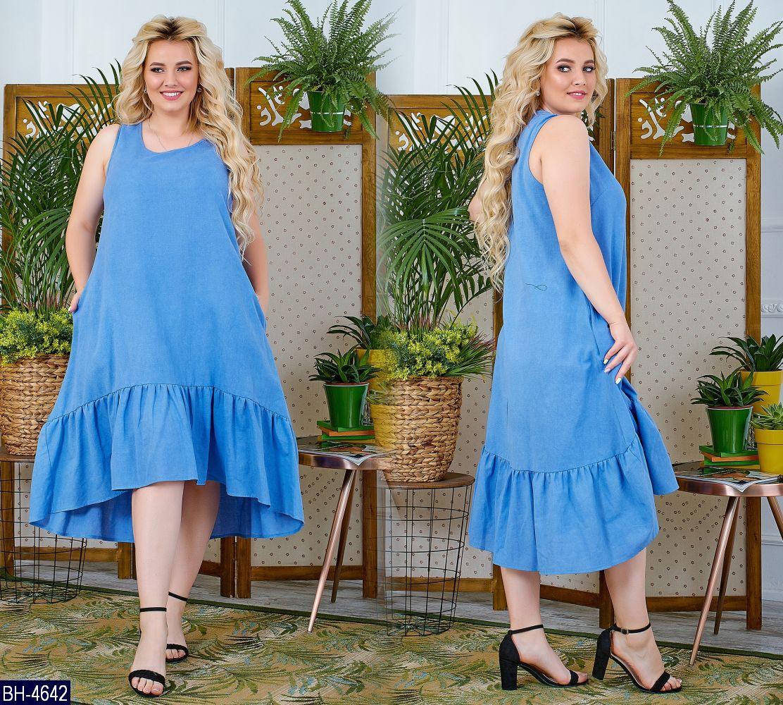 Платье BH-4642