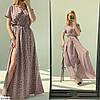 Сукня FM-5479, фото 2