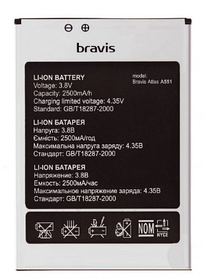 Акумулятор (Батарея) для Bravis A551 Atlas (2500 mAh)