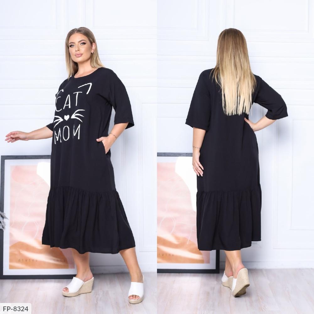 Платье FP-8324