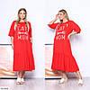 Платье FP-8324, фото 3