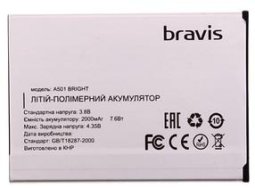 Акумулятор (Батарея) для Bravis A501 Bright (2000 mAh)