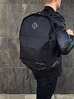 Рюкзак черный Nike. Рюкзаки городские и спортивные. Рюкзаки черные молодежные. Рюкзаки мужские и женские