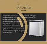 Сенсорное мусорное ведро JAH 50 л прямоугольное розовое золото без внутреннего ведра, фото 4