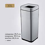 Відро для сміття JAH 30 л срібний металік без кришки і внутрішнього відра, фото 9