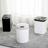 Сенсорне відро для сміття JAH 15 л квадратне білий, фото 2