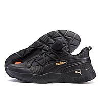 Мужские кожаные летние кроссовки, перфорация Puma Runner (реплика)