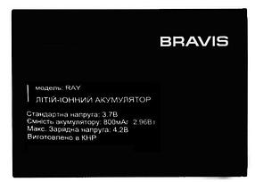 Акумулятор (Батарея) для Bravis Ray (800 mAh) Оригінал