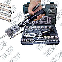 Универсальный набор для разбортовки труб в автокондиционерах Mastercool MC - 71475