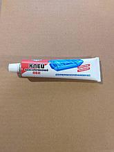Клей полиуретановый для лодок из ПВХ