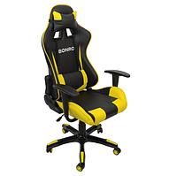 Геймерское раскладное кресло игровое для пк профессиональное геймерский стул компьютерный игровой желтый