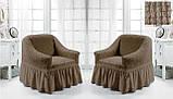 Комплект Чохлів на 2 крісла з спідницею Жатка універсальні натяжні Колір Хакі Туреччина, фото 6