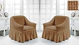 Комплект Чохлів на 2 крісла з спідницею Жатка універсальні натяжні Колір Хакі Туреччина, фото 9