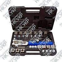 Универсальный набор для разбортовки труб Mastercool MC - 72475