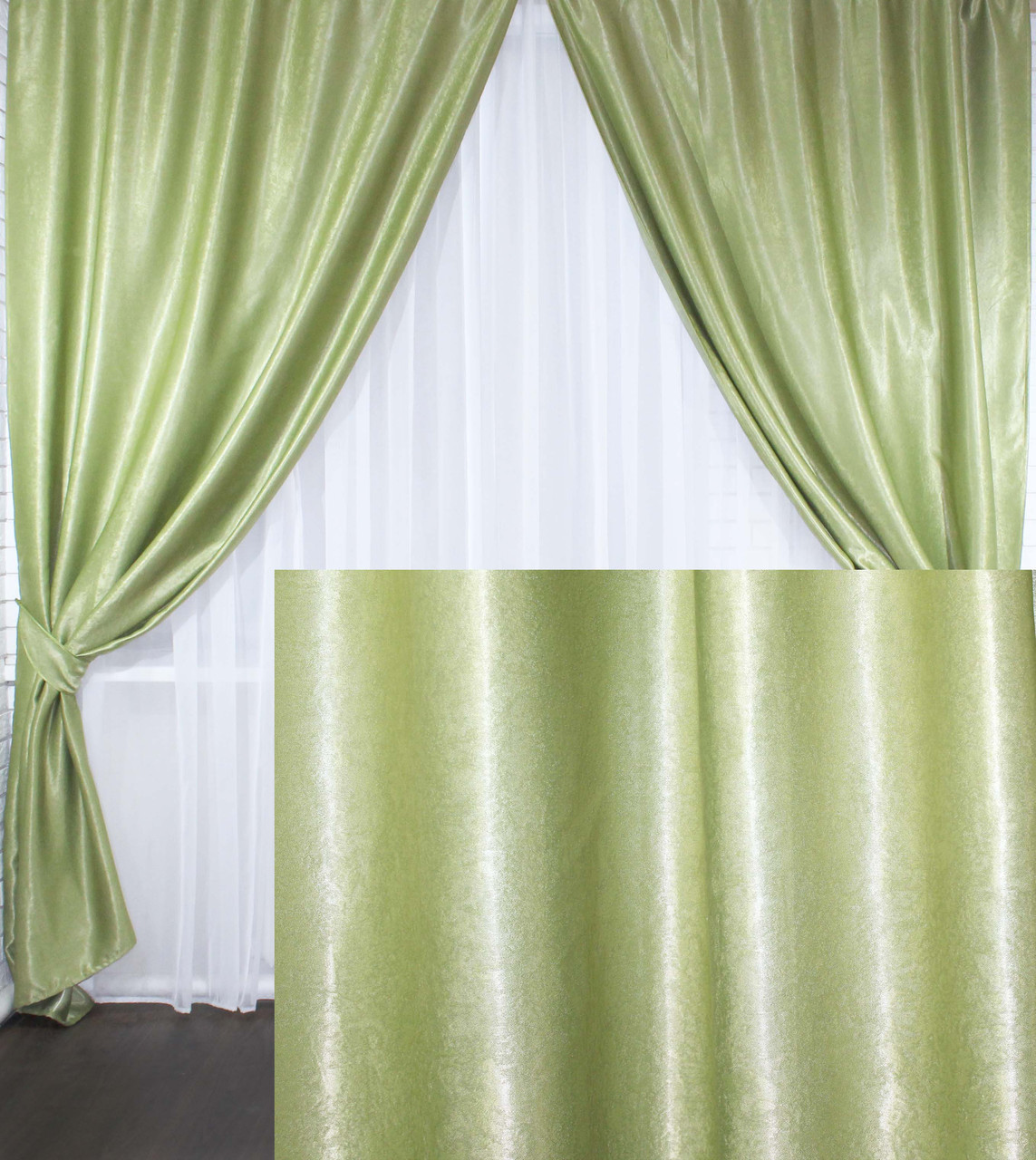 """Комплект (2 шт. 1,5х2,70 м) готовых штор из ткани блэкаут """"Софт"""". Цвет салатовый 239ш 30-045"""