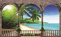 Фотообои 3D 254x184 см Пляж за аркой (1078P4) Лучшее качество