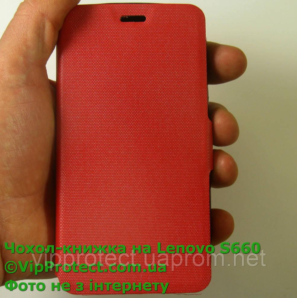 Lenovo S660 красный чехол-книжка на телефон