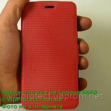 Lenovo S660 червоний чохол-книжка на телефон