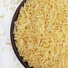 Рис Басматі 1 кг