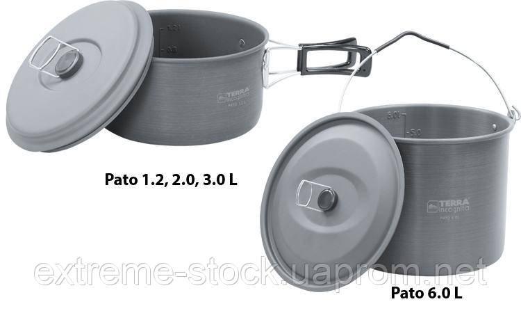 Казанок Pato 1.2