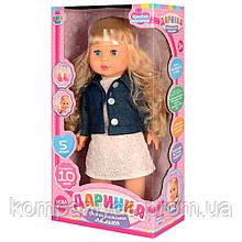 Кукла говорящая на батарейках M 3882-1 UA (на укр. языке)