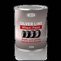 Краска для дисков Mixon Silver Line Wheel Paint. 0,8 л