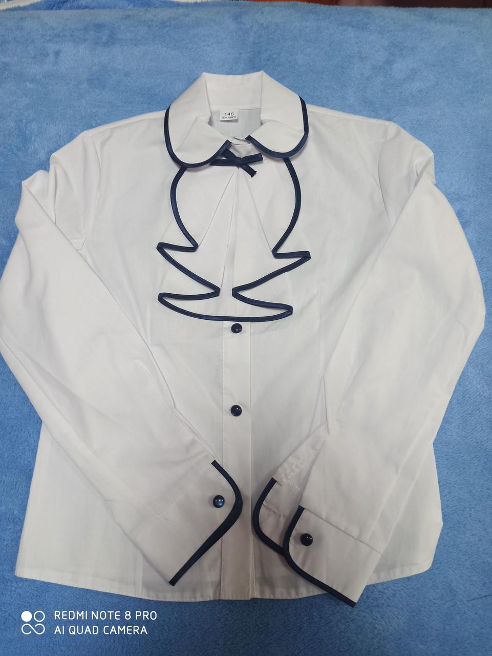 Нарядная школьная блуза с отстежным жабо и с синей отделкой.Размеры 146.152.158 рост.
