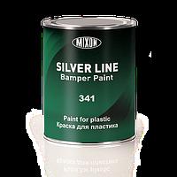 Фарба для бампера Mixon Silver Line Bumper Paint 341. 0,8 л. Сіра