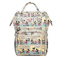 Рюкзак для мамы SLINGOPARK Town Story