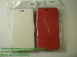 Lenovo S660 белый чехол-книжка на телефон, фото 2