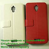 Lenovo S660 білий чохол-книжка на телефон, фото 4