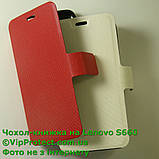 Lenovo S660 білий чохол-книжка на телефон, фото 5