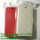 Lenovo S660 білий чохол-книжка на телефон, фото 8